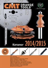 Каталог KREG 2015